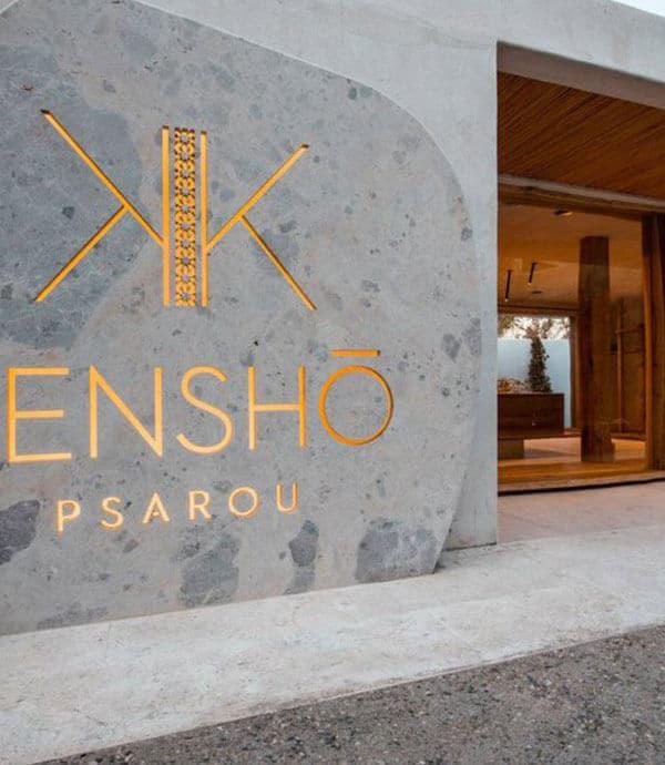 kensho-port